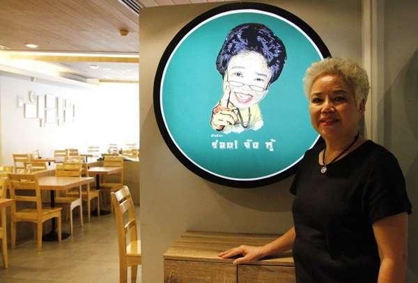 อาหารไทยที่ดีที่สุดในสาทรกรุงเทพ