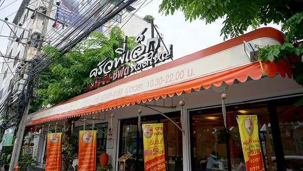 10 สุดยอดประสบการณ์การรับประทานอาหารในกรุงเทพ