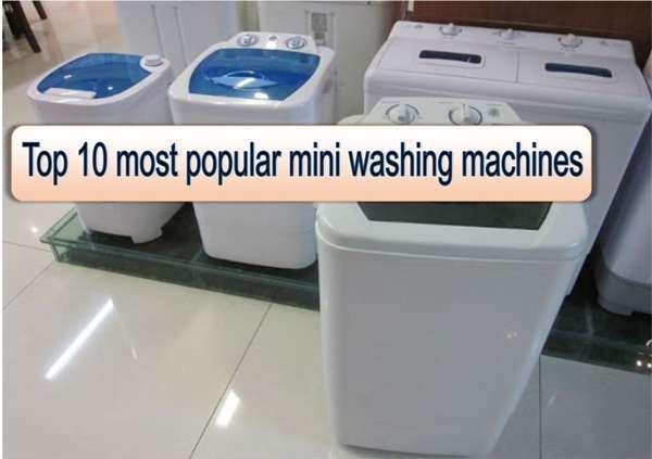 10 อันดับ เครื่องซักผ้ามินิยอดนิยม