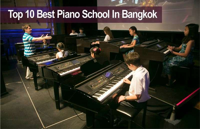 10 อันดับ โรงเรียนสอนเปียโนในกรุงเทพฯ
