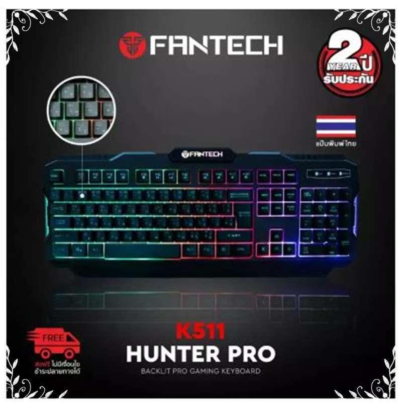 Fantech รุ่นK511 Gaming