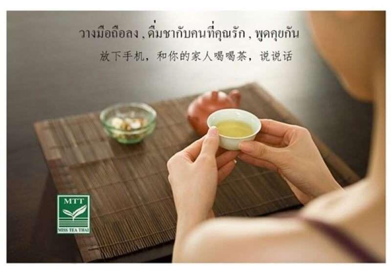 ชาที่ดีที่สุดเพื่อสุขภาพ