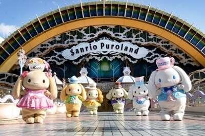 ซานริโอ พูโรแลนด์ (Sanrio Puroland)