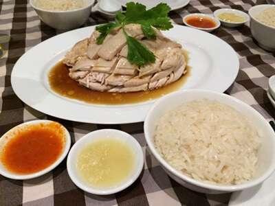 ทานข้าวมันไก่ที่Boon Tong Kee