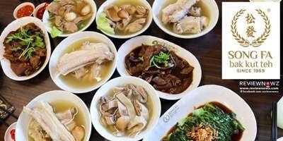 ทานซุปกระดูกที่Song Fa Bak Kut The