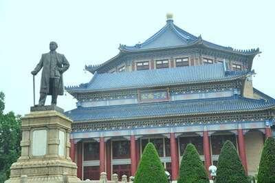 พิพิธภัณฑ์ดร. ซุนยัดเซ็น