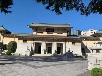 พิพิธภัณฑ์ยูชุกัง (Yushukan)