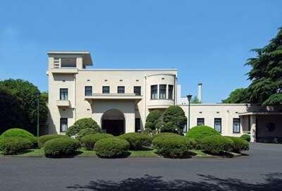 พิพิธภัณฑ์ศิลปะไทเอ็นมหานครโตเกียว(Tokyo Metropolitan Teien Art Museum)