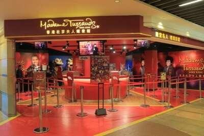 พิพิธภัณฑ์หุ่นขี้ผึ้งมาดามทุสโซ ฮ่องกง (Madame Tussauds Hong Kong)