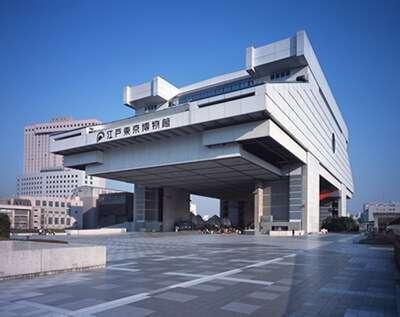 พิพิธภัณฑ์เอโดะ-โตเกียว(Edo-Tokyo Museum)
