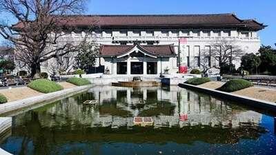 พิพิธภัณฑ์แห่งชาติกรุงโตเกียว (Tokyo National Museum)