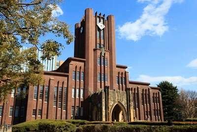 มหาวิทยาลัยโตเกียว (University of Tokyo)