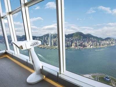 สกาย 100 ฮ่องกง (Sky100 Hong Kong)