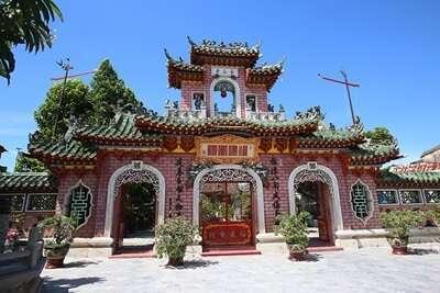 สมาคมฟุกเกี๋ยน (Phouc Kien Assembly Hall)