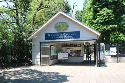 สวนวัฒนธรรมและธรรมชาติอิโนะกาชิระ(Inokashira Park Zoo)