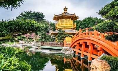 สวนหนานเหลียน (Nan Lian Garden)