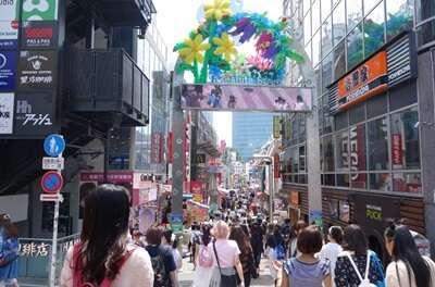ฮาราจูกุ ถนนสายช้อปปิ้ง(Harajuku Takeshita-dori)