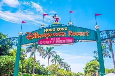 ฮ่องกง ดิสนีย์แลนด์ (Hong Kong Disneyland)