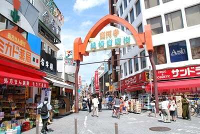 โคเอนจิ (Koenji)