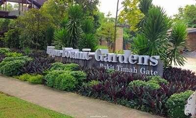 โบทานิค การ์เด้น (Botanic Gardens)
