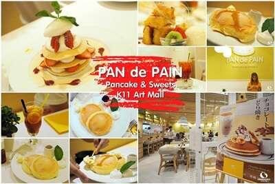 ไปทนขนมอร่อย PAN de PAIN @ K11 Art Mall