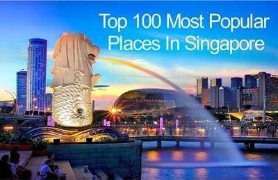 100 อันดับสถานที่ยอดนิยมที่สุดในสิงคโปร์
