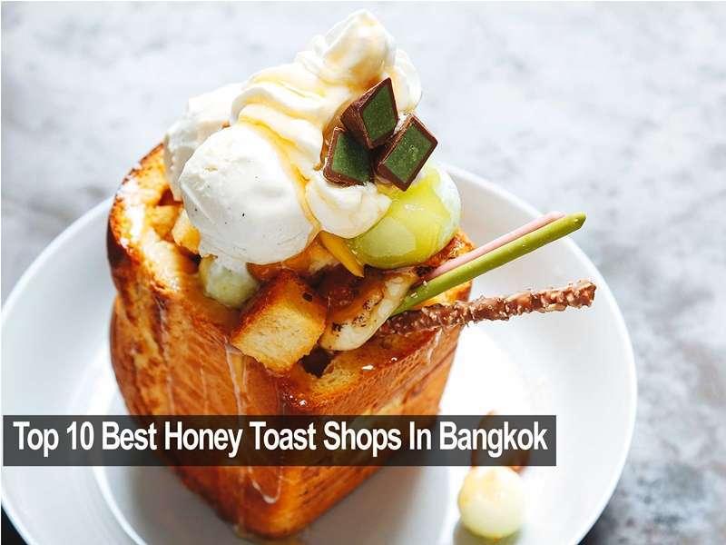 ขนมปังกับน้ำผึ้งมีสุขภาพดีหรือไม่