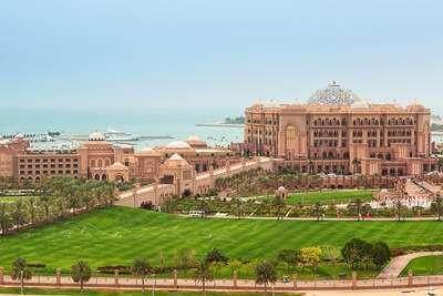 พักโรงแรม Emirates Palace