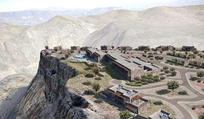 ภูเขา Hajar