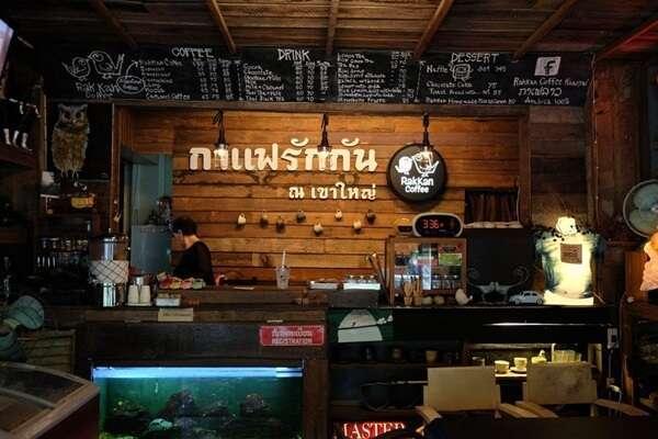 ร้านกาแฟรักกัน