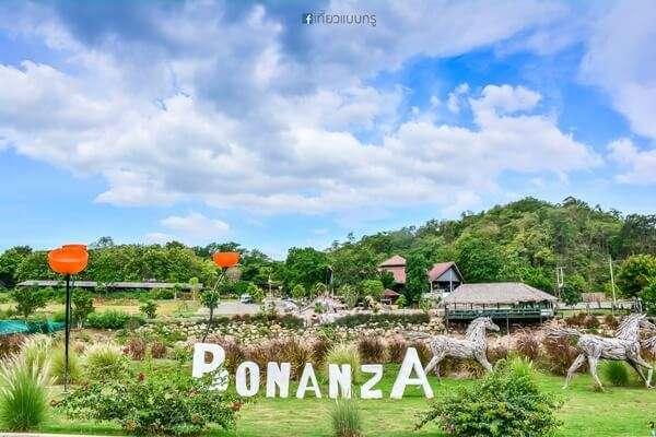 สวนสัตว์โบนันซ่า (Bonanza Exotic Zoo)