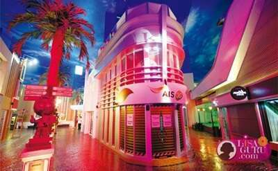 เมืองจำลองคิดส์ซาเนีย ดูไบ (KidZania Dubai)