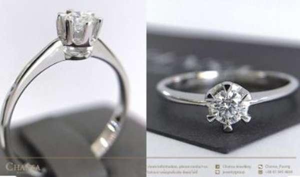 แหวนพิงก์โกลด์