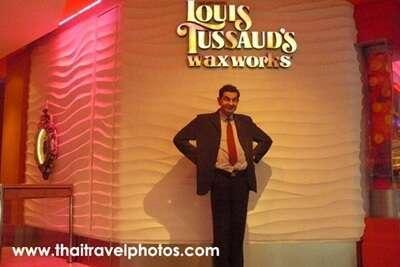 พิพิธภัณฑ์หุ่นขี้ผึ้งมาดามทุสโซต์ ( Louis Tusaud's Waxworks )