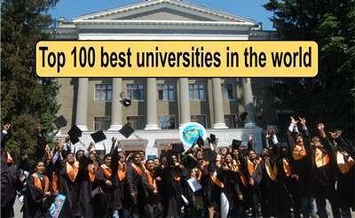 100 อันดับมหาวิทยาลัยที่ดีที่สุดในโลก