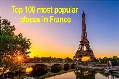 100 อันดับสถานที่ยอดนิยมที่สุดในประเทศฝรั่งเศส