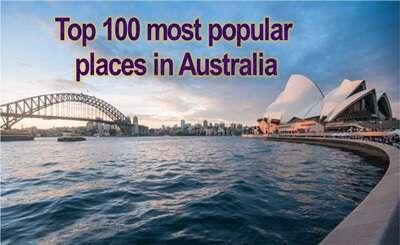 100 อันดับสถานที่ยอดนิยมในออสเตรเลีย
