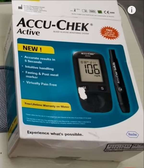 ACCU-CHEK ACTIVE productnation