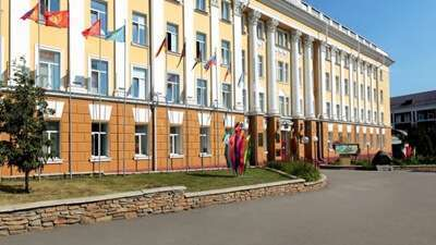 Altai State University ประเทศ Russian Federation