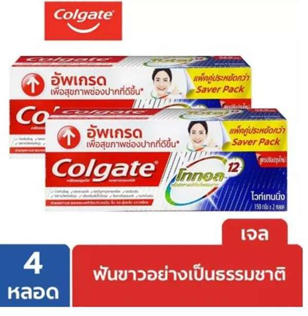 COLGATE – Total Professional Whitening