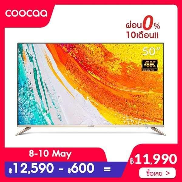 COOCAA 50 นิ้ว LED 4K UHD Android Smart Wifi Slim TV (รุ่น 50Q5)