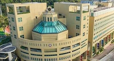 Hong Kong Baptist University ประเทศ Hong Kong