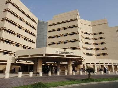 King Abdulaziz University ประเทศ Saudi Arabia