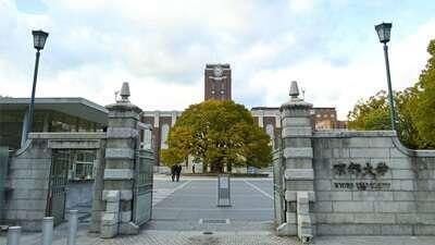 Kyoto University ประเทศ Japan