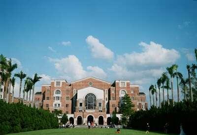 National Taiwan University ประเทศ Taiwan