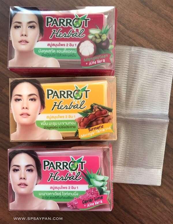 Parrot Herbal สบู่สมุนไพร 2 in 1 สูตรขมิ้น มะรุม มะขามทอง