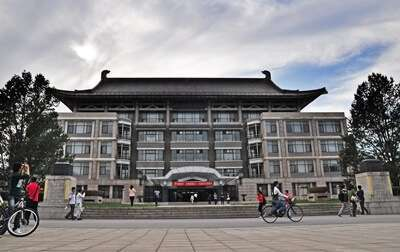 Peking University ประเทศ China