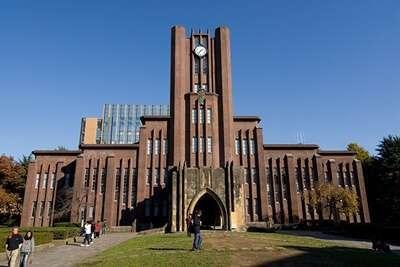 The University of Tokyo ประเทศ Japan