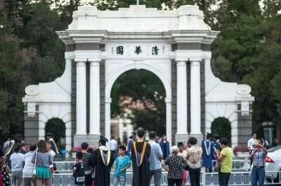 Tsinghua University ประเทศ China