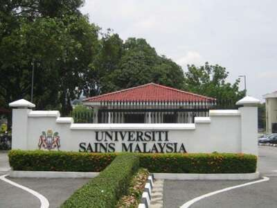 Universiti Sains Malaysia ประเทศ Malaysia